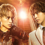 貴族降臨-PRINCE OF LEGEND-